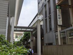 ◆旅行本編 ▽5月28日(金) 1日目 この日は湯河原へ向かう前に、横浜中華街に近い石川町駅にやってきました。