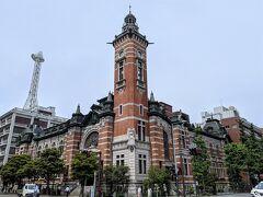 レトロな建物の横浜市開港記念会館。