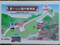 星ヶ山公園の案内図。この日は星ヶ山展望台を経由して、南郷山へ向かいます。
