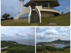 最西端の東屋と灯台