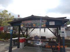 「霧島温泉市場」の広場にある温泉蒸気蒸し販売所・・・ 蒸気は出ていましたが、無人・・・ 未だ開店休業中かな? 9時前だし・・・