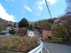 富士山パノラマロープウェイ(カチカチ山ロープウェイ)