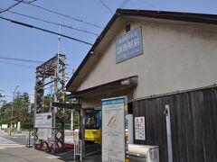 西方向へ少し歩いて浜寺駅前電停へ