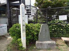 三浦半島最高峰、大楠山山頂(242m)です。  ▼大楠山(横須賀市サイト) https://www.city.yokosuka.kanagawa.jp/2150/kankoumap/oogusuyama.html