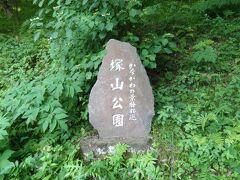 16:22 はい、塚山公園に着きましたよ。 塚山公園は、標高133mの小高い山の上に広がる神奈川県立の公園です。  ▼塚山公園 http://www.kanagawa-park.or.jp/tsukayama/index.html