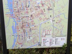 矢掛は、江戸時代の宿場町として発展しました。