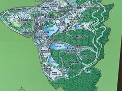 名古屋市から少し東にあります、愛・地球博記念公園です。2005年開催された万博は私は結局行けませんでした。