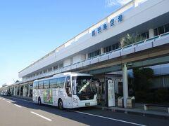 神戸空港から1時間強で【鹿児島空港】に到着です。ここからさらに空港連絡バスで市街地へと向かいます(乗車時間は40分程)。