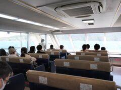 SUICAでタッチして乗船できるのに驚き