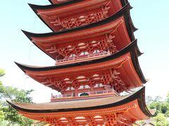 宮島観光 まずは五重塔