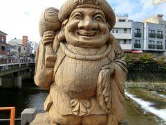 まずは宮川朝市を見学。人が多すぎて写真がアップできないので大黒さんで。 ご利益ありそう