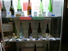 原田酒造場。こちらはおちょこを300円で買うと一杯ずつ試飲ができます。私はお酒が飲めないのですが夫は楽しんで試飲していました。