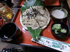 お昼は手打ちそば恵比寿。ツアーに500円割引券がついてました。本格的なおそばで満足。食べログで予約ができました。
