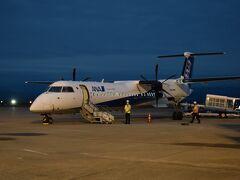 1日目です。  出発は小松空港から。まずは福岡空港に向かいます。福岡まではNH4649、シップはボンバルディア DHC8-Q400です。シップは定刻より早く小松空港を離陸しました。