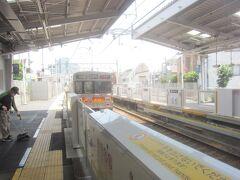 大井町線で戸越公園駅に到着