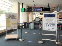 東京・羽田空港第2ターミナル 2F  本日のフライト(NH19便)の搭乗口(60番ゲート)に到着しました。  搭乗予定時刻は9:40でした。  このひとつ前のブログはこちら↓  <東京・羽田空港第2ターミナル(国内線) 『ANAラウンジ(本館北&本館南)』で8銘柄の日本酒を飲み比べ♪ 有料ラウンジ(クレジットカード会社ラウンジ) 『パワーラウンジセントラル』『パワーラウンジノース』 『エアポートラウンジ(南)』>  https://4travel.jp/travelogue/11697412