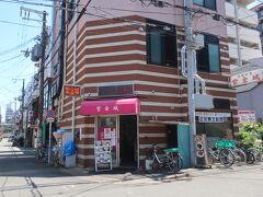 韓国風の中華のお店の様です。