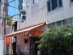 こちらは冷麺のお店。 極東アジアが多かった気がしますが 多国籍文化を舌で味わえる地域でした。