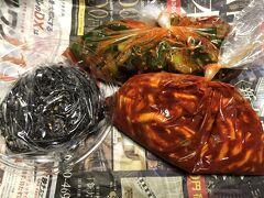 本日の目的はコレでした。 一番食べたかったカクテキは売り切れ  切り干し大根ときゅうりのキムチ 岩海苔のキムチを購入しました。