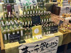 柑橘系のジャバラのジュースも売ってた!