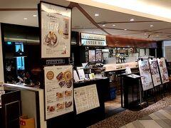 予約した店はこちら、仙台ステーションオイスターバーです。こちらで期間限定キャンペーン中の牡蠣の食べ放題をオーダーしました。