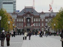 新しくなった東京駅 赤レンガ駅舎