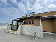 【廻転寿し 西海丸】  網元直営のお寿司屋さん https://s.tabelog.com/ishikawa/A1704/A170404/17009427/