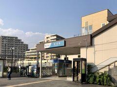 旅の起点は小田急小田原線の開成駅  と、いつもの書き出しですが、本日は徒歩100%の旅。なので改札内の駅名標ではなく、西口ロータリーの写真なのです。