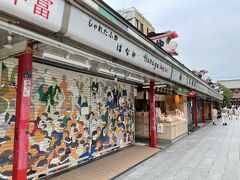 やはり空いているお店の方が少ないね。昔の賑やかさは何処へやら。 歩き易くて良いけれども、さすがにもう経済が心配である。