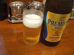 まずは冷えたビール