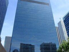 ホテル・オークラ東京のプレステージタワー. 見るだけで入りません.  41階で8-25階はオフィスフロア.
