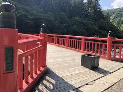 待月橋を渡ります。