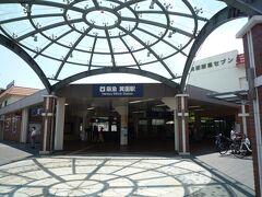 滝道を歩いて直ぐの「阪急箕面駅」はちょっと洒落た雰囲気の駅前広場です、  子供の頃は梅田から宝塚線の急行で石橋で乗り換えて何度も来ました…、とても懐かしい気がします。  *位置情報がずれています、ご注意を! 詳細はクチコミでお願いします