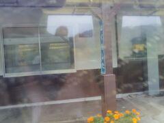 羽黒下駅です。花が綺麗に整備されていました。