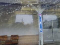 臼田駅です。雨が少し降り始めました。