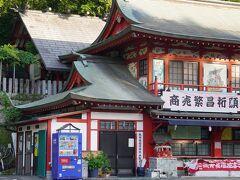 お隣の稲荷神社