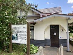 小諸出身の小山画伯が茅ケ崎でアトリエ兼住居としていた建物です。 後に作品と共に 小諸市に寄贈されたものだそうです。