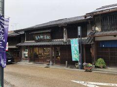 しかし、せっかく岩村まで来たので、城下の「松浦軒本店」に寄って、