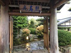 宿泊したホテルは中津川駅から離れていて、どこで夕食にするか悩みました。 googleマップでホテル周辺を眺めていて見つけた場所が、こちらの「照寿庵」です。