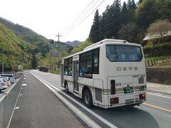 ★12:50 上野村の観光拠点でもある、「道の駅上野」バス停で下車。藤岡駅からの所要時間は2時間余り。とっても楽しいバス旅でした~