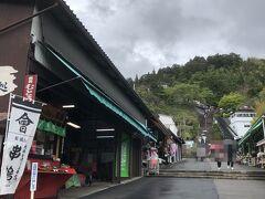 その後、会津若松に移動し、白虎隊で知られる飯盛山にやってきました。