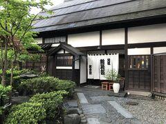 一旦ホテルに戻り、七日町通り付近を散策した後、夕食に向かいます。 2日目の晩は、わっば飯で有名な「田季野」です。