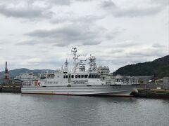 舞鶴港 フェリーが、停泊していました。