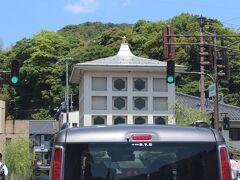 城崎温泉駅から、比較的近くにある「地蔵湯」を通過して・・