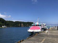 時間どおりに到着。 元町港ではなく岡田港でした。 レンタカーの事務所は元町港の方なので、移動の仕方を考えていたら、事務所の人が迎えに来てくれていました。 実際は、岡田港と元町港の間にも事務所があり、そこで借りることができました。
