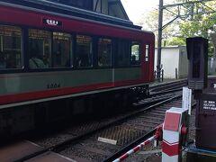 宮ノ下駅につく あれなのね 踏切でちょっと待つ 岡田美術館が開いているのにチラシにて気づくが行かないよ今回は