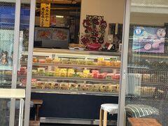 シマダ果実店