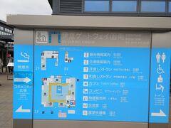 「道の駅 伊豆ゲートウエイー函南」:道の駅+食事処