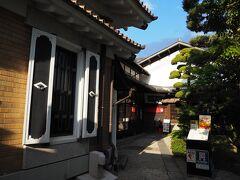 <そば処 紅山水> 本日、大石田で2軒の蕎麦屋さんがクローズしていて蕎麦難民状態・・・