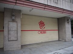 ONUMA山形本店